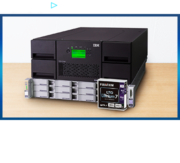 No.03 Store enormous amounts of data securely and at a reasonable price! Tape storage