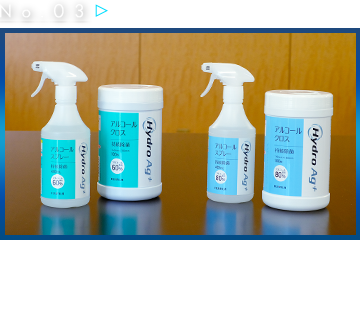 "No.04 Comfort and peace of mind with new ""sustained disinfection"" Hydro Ag+"
